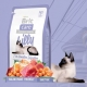 Brit care 0,4kg cat Lilly Sensitive Digestion